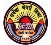 Bareilly College, Bareilly
