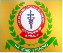 Mar Baselios College of Nursing - [MBCN], Kothamangalam