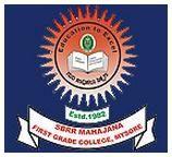 SBRR Mahajana First Grade College, Mysore