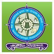 Yadava College, Madurai