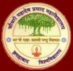 Chowdhary Mahadev Prasad Degree College - [CMP College], Allahabad