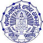 Shreemati Nathibai Damodar Thackersey Women's University - [SNDT], Pune