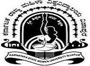 Akkamahadevi Women's University - [AWUV], Vijayapuram