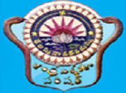 MRVRGR Law College, Vizianagaram