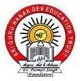 Guru Nanak College of Education, Hoshiarpur