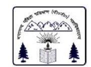 Dayanand Women's Training College, Dehradun