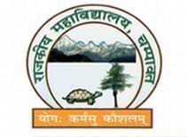 Government Post Graduate College, Champawat