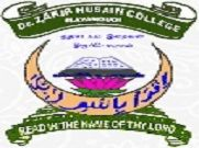 Dr Zakir Husain College, Sivaganga