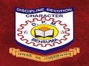 DPM Institute of Education, Meerut