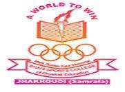 Mata Gurdev Kaur Memorial Shahi Sports College of Physical Education, Ludhiana