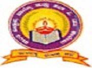 Shanthi Degree College, Mandya