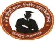 Seth Motilal Law College, Jhunjhunu