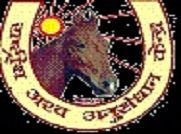 National Research Centre on Equines - [NRCE], Hisar