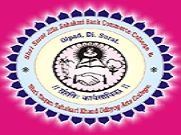 Shri Surat Jilla Sahkari Bank Commerce College, Surat
