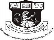 NGM College (Autonomous), Coimbatore
