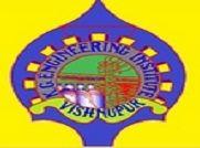 KG Engineering Institute, Bankura