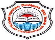 Barkatullah University - [BU], Bhopal