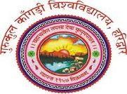 Gurukula Kangri Vishwavidyalaya - [GKV], Haridwar