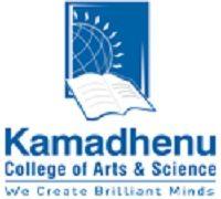 Kamadhenu College of Arts & Science, Dharmapuri