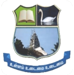 Government Arts College (Autonomous), Karur