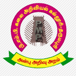 PMP College of Arts and Science, Thokkampatty, Dharmapuri