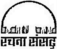 Rachna Sansad School of Design, Mumbai