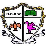 Bharathidasan Government College for Women - [BGCW], Pondicherry