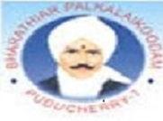 Bharathiar Palkalaikoodam, Pondicherry