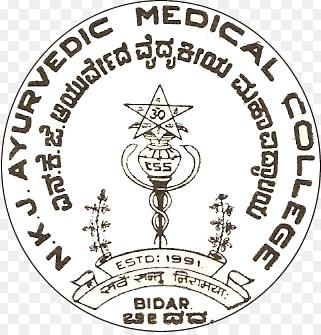 N K Jabshetty Ayurvedic Medical College, Bidar