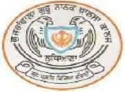 Gujranwala Guru Nanak Khalsa College - [GGNKC], Ludhiana