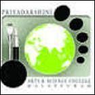 Priyadarshini Arts & Science College, Malappuram