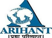 Arihant Institute of Business Management - [AIBM], Pune