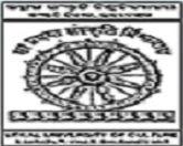 Utkal University of Culture - [UUC], Bhubaneswar