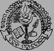 Chitrada College, Chitrada, Mayurbhanj