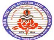 Debra Thana Sahid Kshudiram Smriti Mahavidyalaya, Medinipur