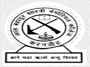 Lal Bahadur Shastri Memorial College - [LBSM] , Jamshedpur