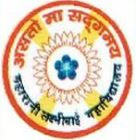 Maharani Laxmi Bai Government College of Excellence - [MLB], Gwalior