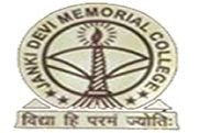 Janki Devi Memorial College - [JDMC], New Delhi