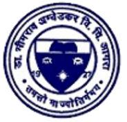 Dr Bhim Rao Ambedkar University (DBRAU) Admission 2019