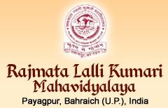 Rajmata Lalli Kumari Mahavidyalaya, Payagpur, Bahraich