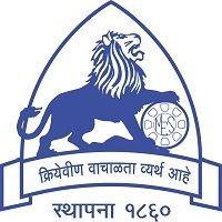 MES's Garware College of Commerce - [GCC], Pune