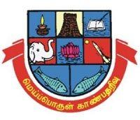 Madurai Kamaraj University - [MKU], Madurai
