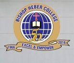 Bishop Heber College - [BHC], Thiruchirapalli