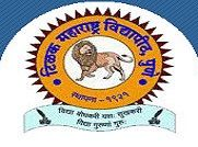 Tilak Maharashtra Vidyapeeth - [TMV], Pune