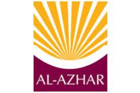 Al Azhar Law College, Idukki