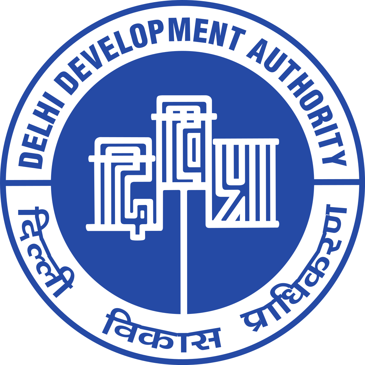 Delhi Development Authority Recruitment 2019 - 190 Vacancies