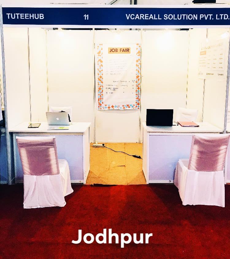 TuteeHUB Jodhpur Hirings