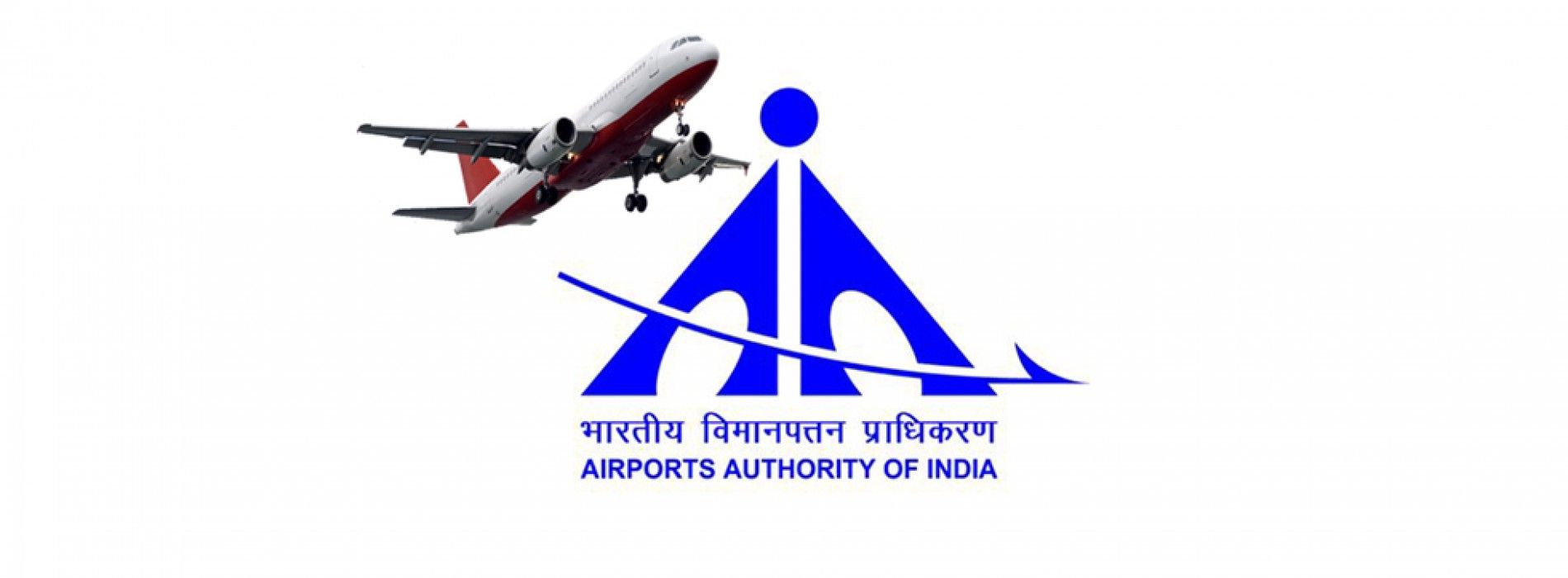 Airports Authority of India (AAI) is hiring 264 Trade Apprentices