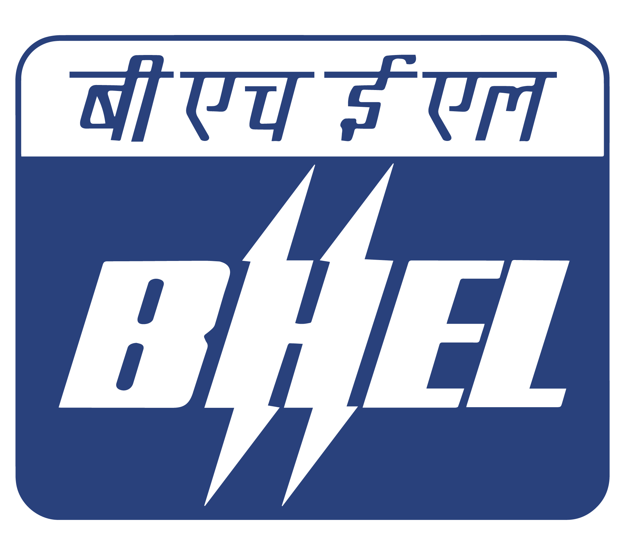 BHEL Bhopal Trade Apprenticeship 2019 - 573 Openings