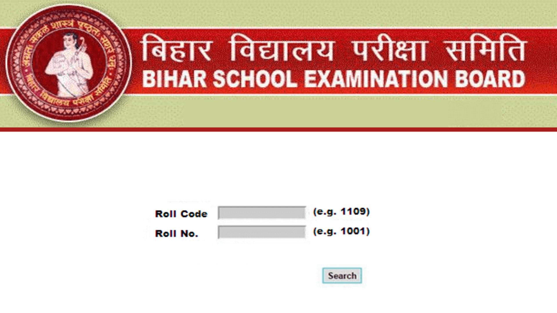bihar-board-10th-result-1_1554151809.png